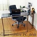 パソコンデスク PCデスク 机 ワーク ガラス パソコン台 コーナータイプ 書斎机 書斎 L字 ガラス ブラック ホワイト シンプル おしゃれ