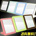 カラーミラー (卓上) リップル 卓上ミラー カガミ 鏡 角度調節可能【送料無料】 05P05Dec15