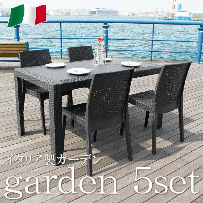 ガーデンテーブル5点セットガーデンテーブルセットパラソル穴プラスティックラタン調ガーデンセットベラン