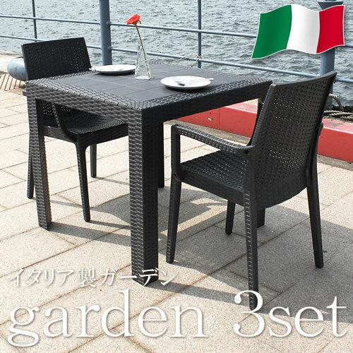 ガーデンテーブル3点セットガーデンテーブルセットガーデンチェアセットパラソル穴プラスティックラタン調