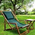 【送料無料】デッキチェア グリーン デッキチェアー アウトドア ガーデン ビーチチェア 木製 屋外 折りたたみ ガーデンチェア 椅子 プール ビーチ ハンモック サンデッキチェア 05P05Dec15