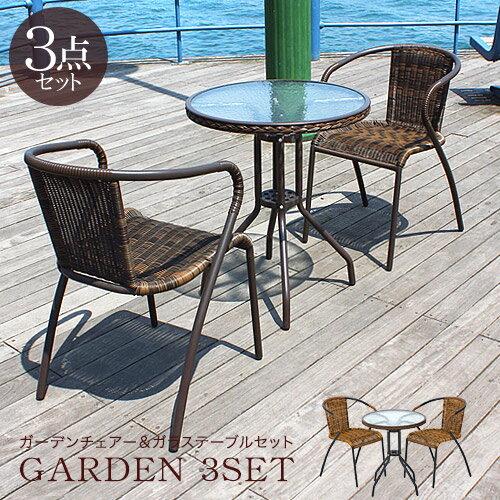 ガーデンテーブルセット ガーデンチェアセット 3点セット 木製風 ラタン調 ガーデンセット…...:auc-riverp:10011161