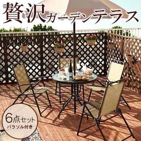 ガーデン ファニチャー 6点セット ガーデンテーブル セット パラソル テーブル チェア …...:auc-riverp:10010732