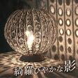 スタンドライト テーブルライト ボールランプ インテリア照明 テーブルランプ フロアライト シャンデリア 北欧 アンティーク 照明器具 間接照明 リビング ベッドサイド 丸ランプ ナイトライト 寝室 ダイニング