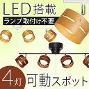 LED搭載済だから電球取り付け不要 間接照明 フロアライト インテリア ライト ランプ ひも式 ミッドセンチュリー 北欧 リビング ダイニング