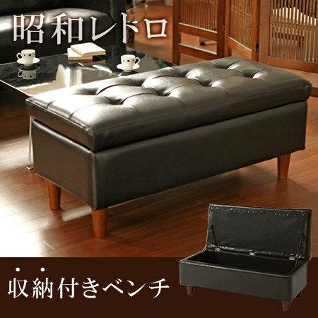 http://thumbnail.image.rakuten.co.jp/@0_mall/auc-riverp/cabinet/sofa/65609-15416-450.jpg