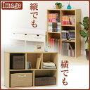 多目的ラック(CDラック カラーボックス)収納家具 ブックシェルフ ラック 大容量 スリム収納 本棚 本収納 フリーボックス メープル アウトレット 人気