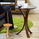 サイドテーブル ナイトテーブル ベッドサイド ラウンドテーブル マルチサイド 木製 人気