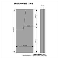 ツイードクロス!!エレキギター/ハードケース/ST&TLタイプギターハードケースEGO130