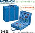 ゼンオン/全音 ミュージックベルソフトケース ハンド式タイプ20本用 Z-6型