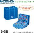 ゼンオン/全音 ミュージックベルソフトケース レインボー・カラー、ゴールド対応24本用 Z-7型
