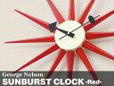 ジョージネルソン サンバーストクロック レッド 掛け時計 ミッドセンチュリー George Nelson ウォールクロック 壁掛け インテリア雑貨 クロック デザイナーズ お洒落 西海岸 インテリア デザイナーズ 掛時計 時計 ディスプレイ
