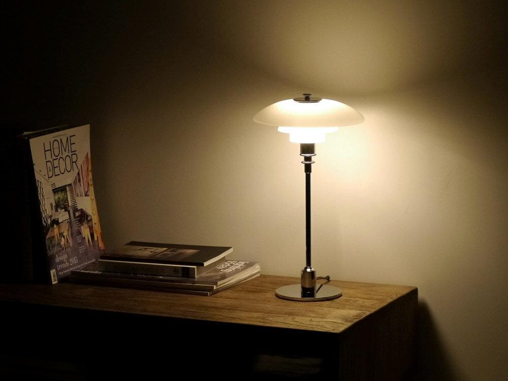 ポールヘニングセン テーブルライト PH 2/1 デザイナーズ照明 Poul Henningse 書斎 寝室 インテリア照明 リプロダクト デスク ランプ 北欧 PH2 05P02Mar14