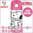 【在庫有り】【NEWデザイン】THERMOS携帯マグ スヌーピー サーモス ステンレス水筒350ml キッズストローボトル 12時間保冷 Thermos Funtainer 12 Ounce Bottle, Peanuts