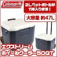 日本未発売 ネイビー コールマン クーラーボックス エクストリーム ホイールクーラー/50QT【容量約47L】New! Coleman キャスター付き 保冷 大容量 大型 アウトドア キャンプ 釣り 国内未入荷色 Coleman 50-Quart Xtreme Wheeled Cooler