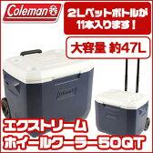【在庫有り】日本未発売 ネイビー コールマン エクストリーム ホイールクーラー/50QT【容量約47L】New! Coleman キャスター付き クーラーボックス 保冷 大容量 大型 アウトドア キャンプ 釣り 国内未入荷色 Coleman 50-Quart Xtreme Wheeled Cooler