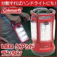 Coleman コールマン LED クアッド ランタン 電池式 キャンプ バーベキュー 登山 トレッキング 防災 懐中電灯