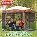【アウトドア テント】