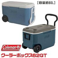 ������̵����Coleman������ޥ����ȥ��ۥ����륯���顼��֥롼/�ۥ磻�Ȣ�62QT������60L���㥹�����դ������顼�ܥå��������ץС��٥��塼�����顼�ܥå��������������緿�����ȥɥ����������Xtreme5-WheeledCooler,Blue/White