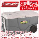 【送料無料】Coleman コールマン エクストリーム ウルトラ ホイール クーラー 50QT 容量約47L キャスター付クーラーボックス キャンプ バーベキュー クーラーボックス 保冷 大容量 大型 アウトドア キャンプ 釣り Coleman 50 qt Xtreme Ultra Wheeled Cooler