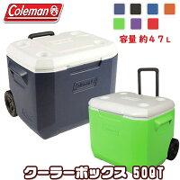【在庫有り】日本未発売ネイビーコールマンクーラーボックスエクストリームホイールクーラー/50QT【容量約47L】New!全7色Colemanキャスター付き保冷大容量大型アウトドアキャンプ釣り国内未入荷色Coleman50-QuartXtremeWheeledCooler