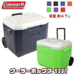 【在庫有り】コールマン <strong>クーラーボックス</strong> エクストリーム ホイール クーラー 全7色/50QT【容量約47L】New! Coleman キャスター付き 保冷 <strong>大容量</strong> 大型 アウトドア キャンプ 釣り 国内未入荷色 Coleman 50-Quart Xtreme Wheeled Cooler