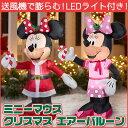 【在庫有り】【送料無料】ディズニー ミニーマウス クリスマス...
