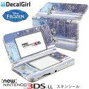 【在庫有り】【ゆうパケット対応】decalgirlディズニー アナと雪の女王 スキンシール NEW 3DS/3DSLL&3DS/3DSLL用 《オラフ》2015年新型 ニンテンドー 3DS/3DSLLカバー ケース デコシール