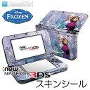 【在庫有り】【ゆうパケット対応】decalgirlディズニー アナと雪の女王 スキンシール NEW 3DS/3DSLL&3DS/3DSLL用 《アナ&エルサ》2015年新型 ニンテンドー 3DS/3DSLLカバー ケース デコシール