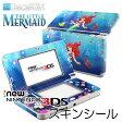 【在庫有り】【ゆうパケット対応】decalgirlディズニー リトルマーメイド スキンシール NEW 3DS/3DSLL&3DS/3DSLL用 《リトルマーメイド》アリエル 2015年新型 ニンテンドー 3DS/3DSLL カバー ケース デコシール