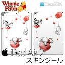 【在庫有り】DecalGirl ディズニー くまのプーさん iPad air2専用スキンシール《バルーンズ》Winnie the Pooh アップル キッズ デカール ステッカー シール iPadケース 子供用カバー KIDS ipadカバー