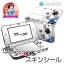 【在庫有り】【ゆうパケット対応】decalgirlディズニープリンセス 白雪姫 スキンシール NEW 3DS/3DSLL&3DS/3DSLL用 《スケッチ》2015年新型 ニンテンドー 3DS/3DSLLカバー ケース デコシール