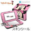 【在庫有り】【ゆうパケット対応】decalgirlディズニー ミニーマウス スキンシール NEW 3DS/3DSLL&3DS/3DSLL用 《ミニーフェイス》2015年新型 ニンテンドー 3DS/3DSLLカバー ケース デコシール