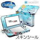 【在庫有り】【ゆうパケット対応】decalgirl ディズニー プリンセス スキンシール NEW 3DS/3DSLL&3DS/3DSLL用 《シンデレラ》2015年新型 ニンテンドー 3DS/3DSLL カバー ケース デコシール