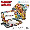 【在庫有り】【ゆうパケット対応】decalgirlディズニー ミッキーマウス スキンシール NEW 3DS/3DSLL&3DS/3DSLL用 《ディズニー フレンズ》2015年新型 ニンテンドー 3DS/3DSLLカバー ケース デコシール