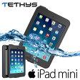 【在庫有り】【ゆうパケット対応】Apple iPad mini Tethys 完全防水/防塵/耐衝撃 フルボディ ケース 保護カバー ハードケース 液晶保護フィルム 全面保護 耐衝撃 衝撃吸収 防塵 防水 Apple