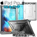 【在庫有り】iPad Pro 12.9インチ 2015(第1世代) SUPC