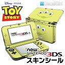 【在庫有り】【ゆうパケット対応】decalgirlディズニー トイストーリー《グリーンメン》 スキンシール NEW 3DS/3DSLL&3DS/3DSLL用 2015年新型 ニンテンドー 3DS/3DSLLカバー ケース デコシール リトルグリーンメン エイリアン