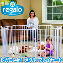 【在庫有り】【送料無料】レガロ 4 In 1 メタル プレイヤード 8パネル ゲート付き 《ホワイト》 折りたたみ ベビーサークル ベビーゲート ベビーフェンス プレイヤード セーフティゲート ベビーグッズ
