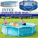 【大型遊具】インテックス プール セット 約L305cm×W305cm×H76cm 子供用 家庭用 水遊び 大型プール ビニールプール 浄化フィルターポンプ Intex 10ft X 30in Pool Set