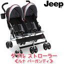 【送料無料】J is for Jeep スカウト ダブル ストローラー ≪ルナ バーガンディ≫ 二人乗り 双子用 2人乗り 2人乗りベビーカー ツインタンデム タンデムベビーカー ツインベビーカー ダブルベビーカー 収納 Double Stroller by Delta Children