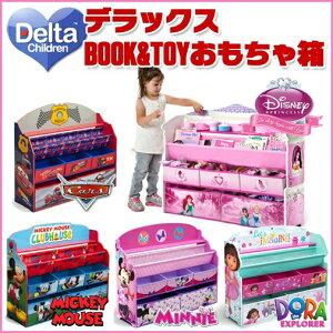 ディズニー プリンセス ミッキーマウス ミニーマウス デラックス おもちゃ シンデレラ ラプンツェル