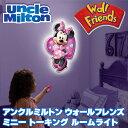 【在庫有り】アンクルミルトン ウォールフレンズ ミニーマウス トーキング ルームライト ディズニー 子供部屋 ナイトライト 壁掛け照明 リモコン付き