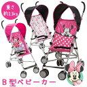 ディズニー ベビー ミニーマウス アンブレラ ストローラー ベビーカー B型 軽量 簡易 海外旅行 折りたたみ コンパクト Disney Baby Umbrella Stroller- Fly Away Minnie