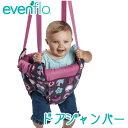 【在庫有り】イーブンフロー エクサーソーサー ドアジャンパー 《ピンクバンブリー》 ジャンプ遊び 赤ちゃん 運動器具 全身運動 ベビートレーニング Evenflo ExerSaucer Door Jumper