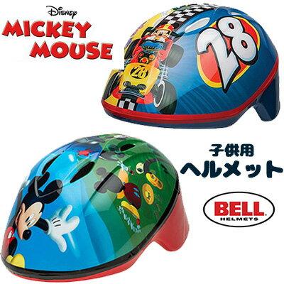 在庫有りベルディズニーミッキーマウス子供用ヘルメット幼児用キッズジュニアおしゃれ自転車三輪車スケート