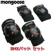 エントリーで5倍【在庫有り】Mongoose マングース BMX Bike ジェル 二— and エルボー パッド 膝パッド 肘パッド セット プロテクター 子供用 キッズ 自転車 キックボード スケートボード スケボー