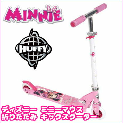 【在庫有り】Huffy ディズニー キックボード ミニーマウス ガールズ インライン スク…...:auc-roadster:10002304