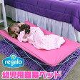 【在庫有り】レガロ マイ コット ポータブル 幼児用簡易ベッド《ピンク》アウトドア 子供用 ベッド 折りたたみ 車中泊 ポータブルベッド