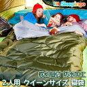 【在庫有り】【送料無料】Sleepingo 2人用 スリーピ...